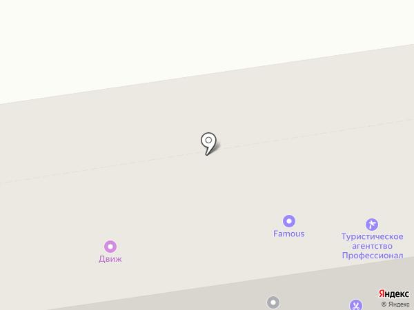 Инь-Янь на карте Кургана