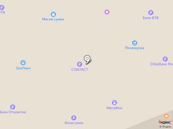 Бильярд-сервис на карте Кургана