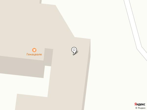 Генацвале на карте Кургана