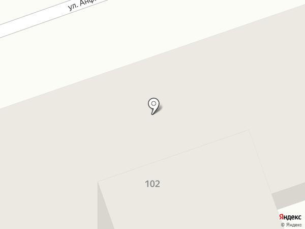 Средняя общеобразовательная школа №24 на карте Кургана
