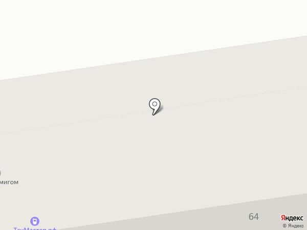 Позитив на карте Кургана