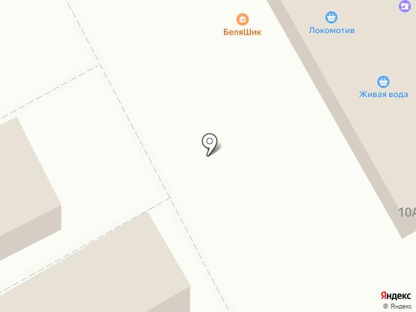Киоск по продаже колбасных изделий на карте Кургана