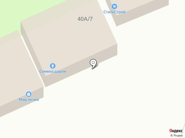 Зеленый дом на карте Кургана