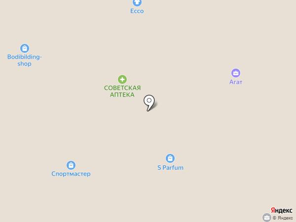MEGAWOK на карте Кургана