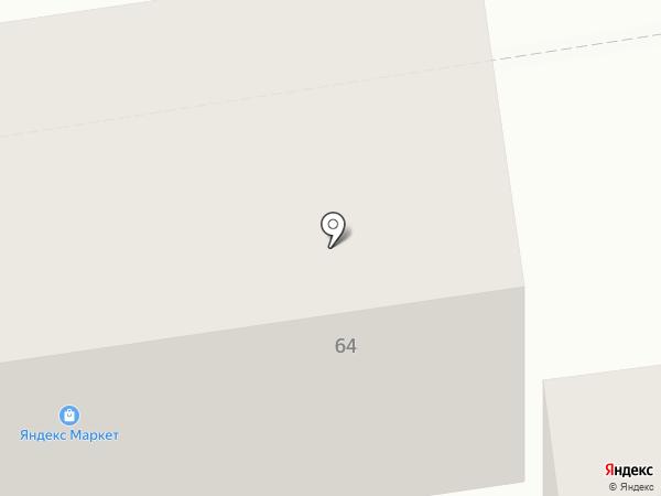 Партнер на карте Кургана