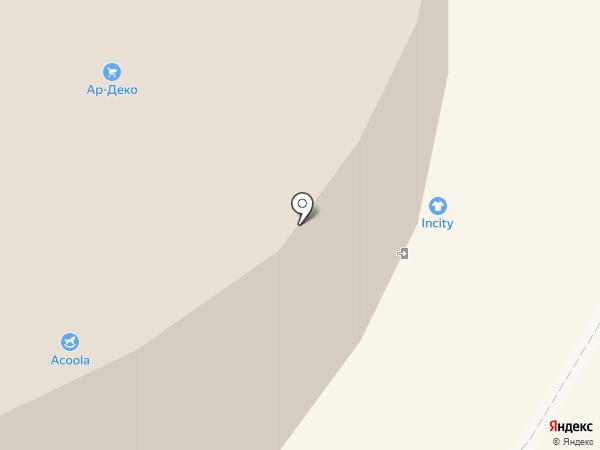 Агат на карте Кургана