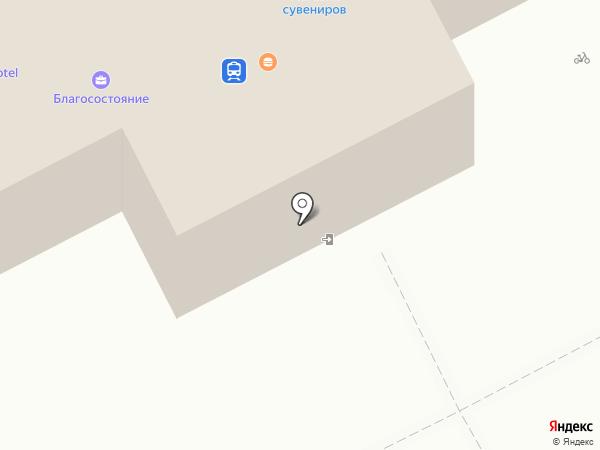 Магазин печатной продукции на карте Кургана
