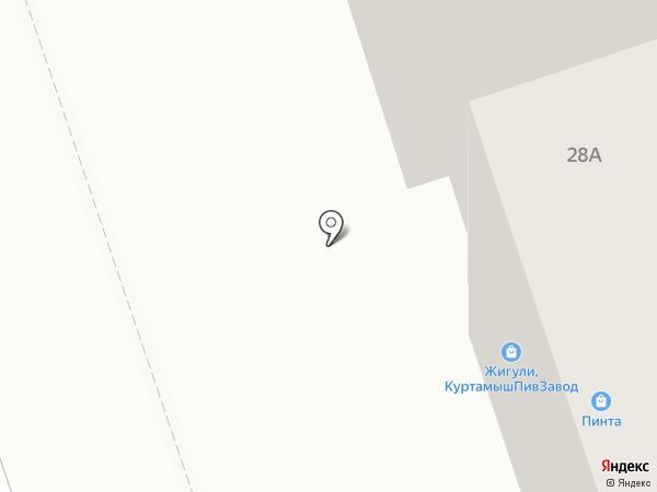 Жигули на карте Кургана