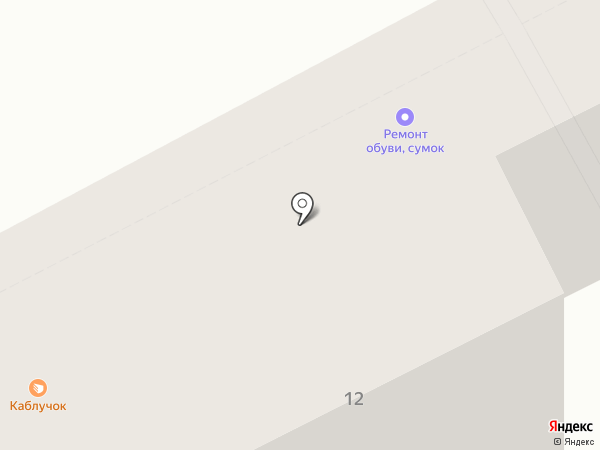 Каблучок на карте Кургана