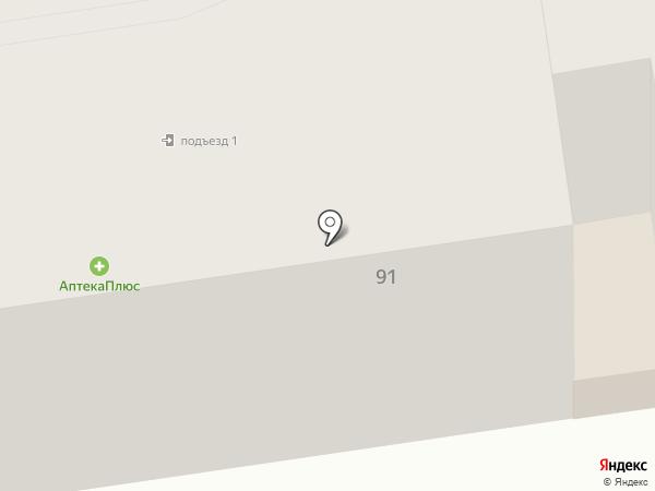 Аптеки Сазонова на карте Кургана