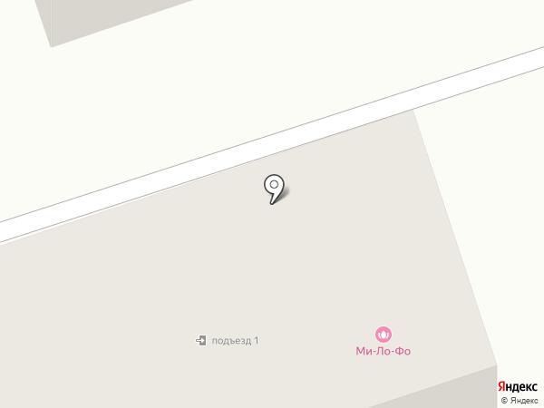 Ми-Ло-Фо на карте Кургана