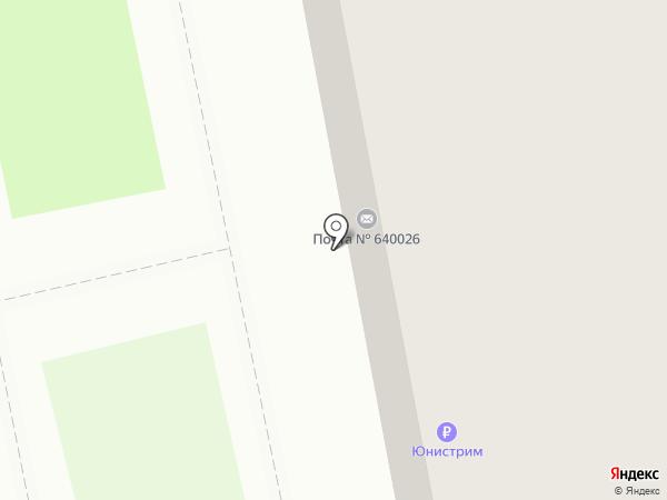 Отделение почтовой связи №26 на карте Кургана