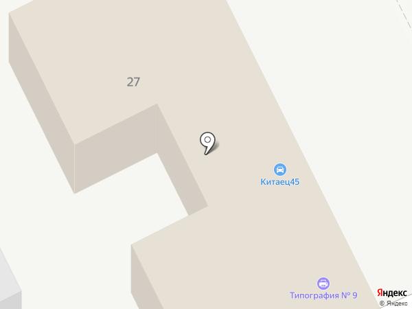 СмартАгроТех на карте Кургана
