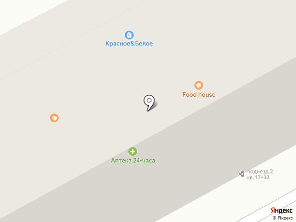 Аптека.ру на карте Кургана
