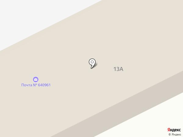 Курганский магистральный сортировочный центр на карте Кургана
