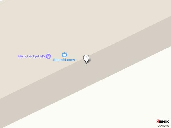 СЕЛФИ на карте Кургана