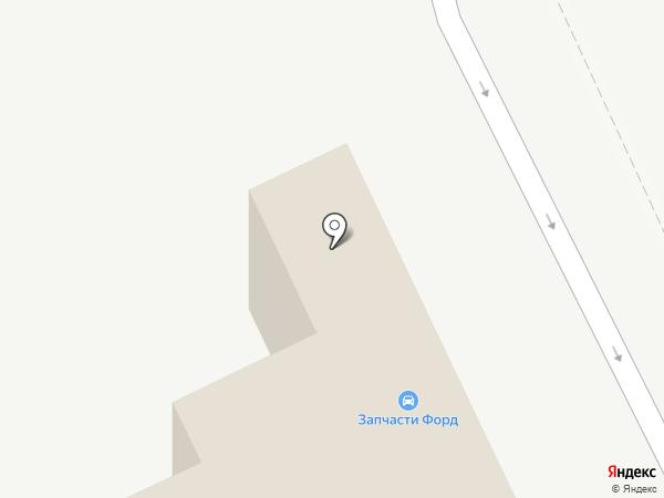 Авангард Авто на карте Кургана