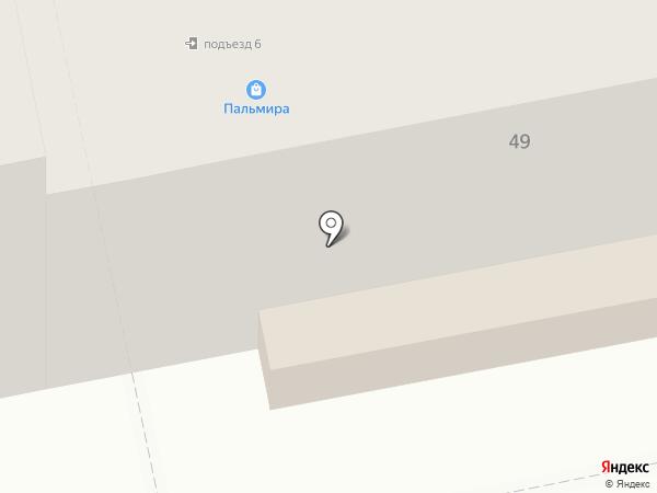 Пальмира на карте Кургана
