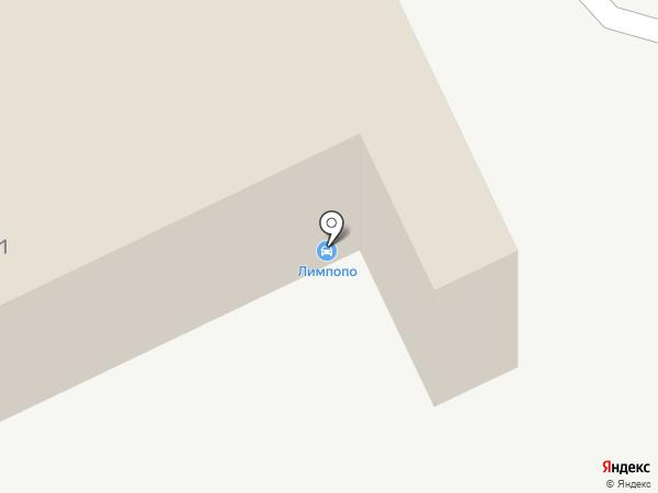 Моби Лайн на карте Кургана