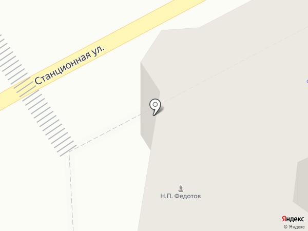 ТТК Макрорегион Урал на карте Кургана