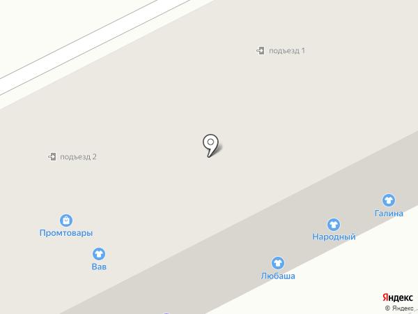 Любаша на карте Кургана