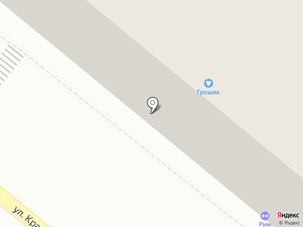 Трансэнерго, Южно-Уральская дирекция на карте Кургана