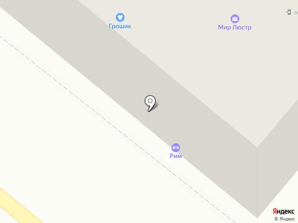 ДетаЛье на карте Кургана
