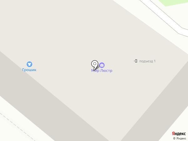 Красина 94, ТСЖ на карте Кургана