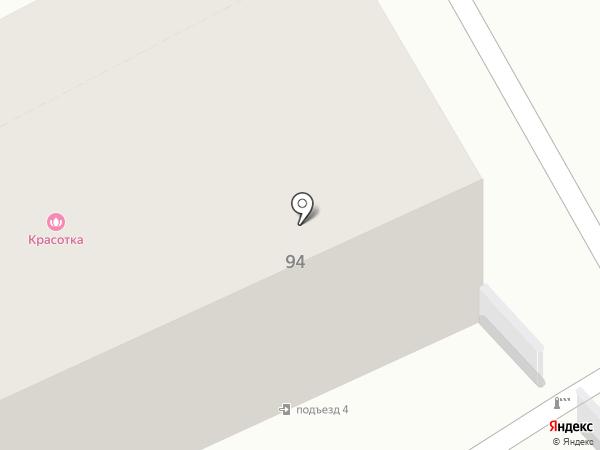 Центр кирпича на карте Кургана