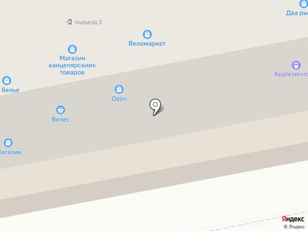 ПультМаркет на карте Кургана