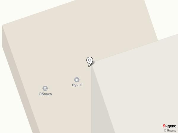 Отделение почтовой связи №21 на карте Кургана