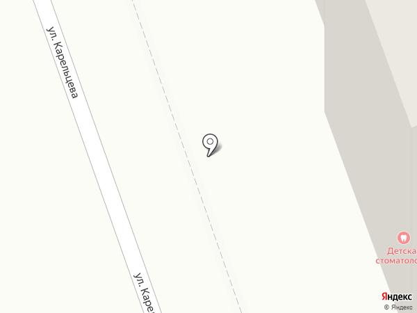 Курганская детская стоматологическая поликлиника на карте Кургана