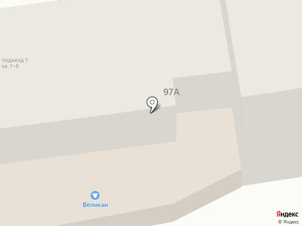 ВЕЛИКАН на карте Кургана