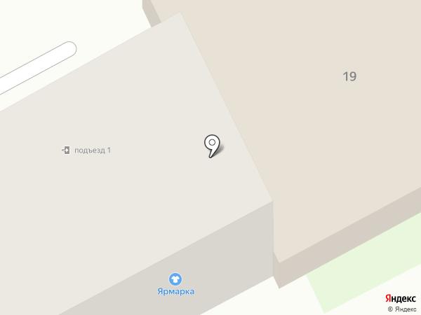 Встреча на карте Кургана