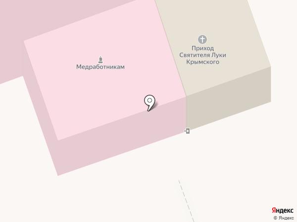Приход святителя Луки на карте Кургана