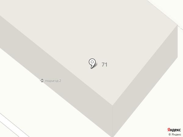 Ступеньки на карте Кургана