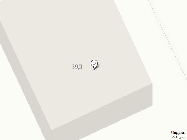 Городская управляющая компания на карте Кургана