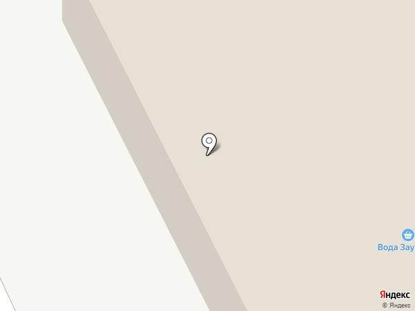 Вода Природная на карте Кургана