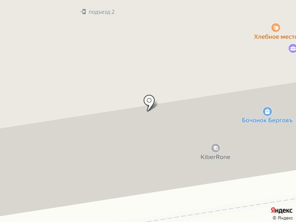КБ Пойдём! на карте Кургана