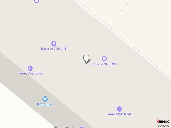 Банкомат, Банк Уралсиб, ПАО на карте Кургана