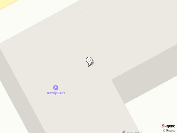 Грошик на карте Кургана