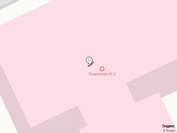 Курганский областной центр профилактики и борьбы со СПИД на карте Кургана