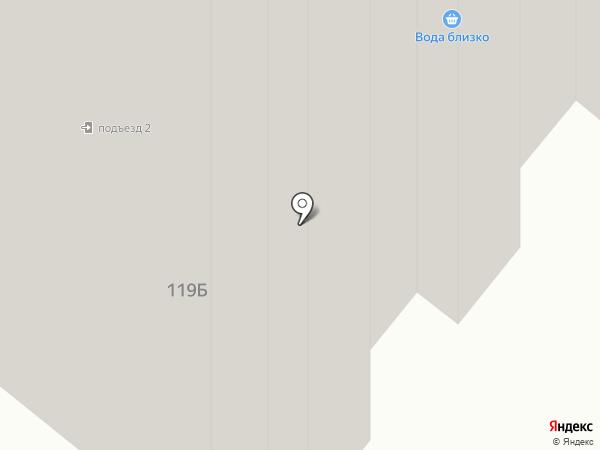 Добрый дом на карте Кургана