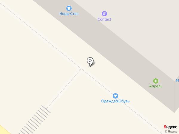 Русский трикотаж на карте Кургана