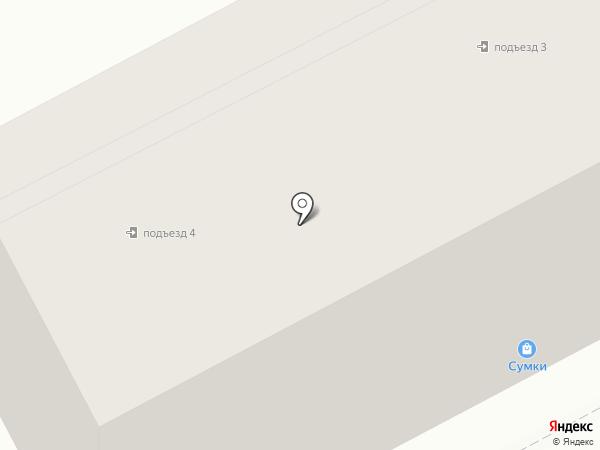Сонечка на карте Кургана