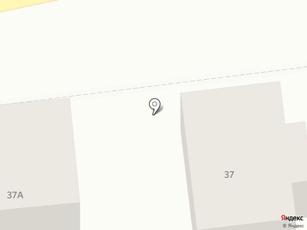 Авто Скат на карте Кургана