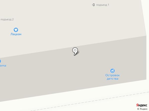 Островок детства на карте Кургана
