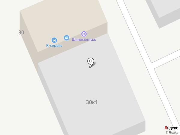 СтандартАвто на карте Кургана