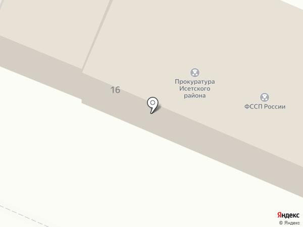 Исетская детская библиотека на карте Исетского