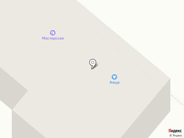 Заплатка на карте Кургана